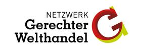 Logo Network for fair international trade