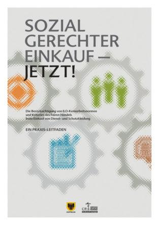 CIR-Cover-Leitfaden-sozial_gerechter_einkauf--Dortmund-2016